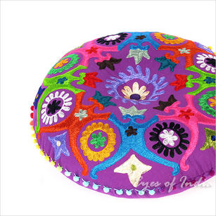 """Purple Round Decorative Floor Cushion Pillow Seating Cover - 24"""""""