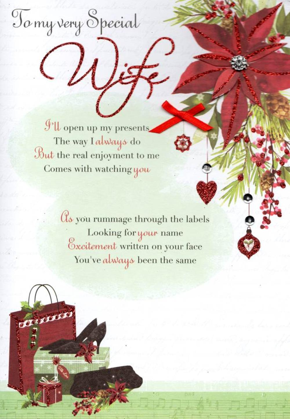 For My Very Special Wife Christmas Greeting Card Cards
