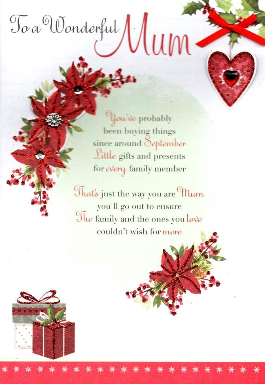 To A Wonderful Mum Christmas Greeting Card  Cards  Love Kates
