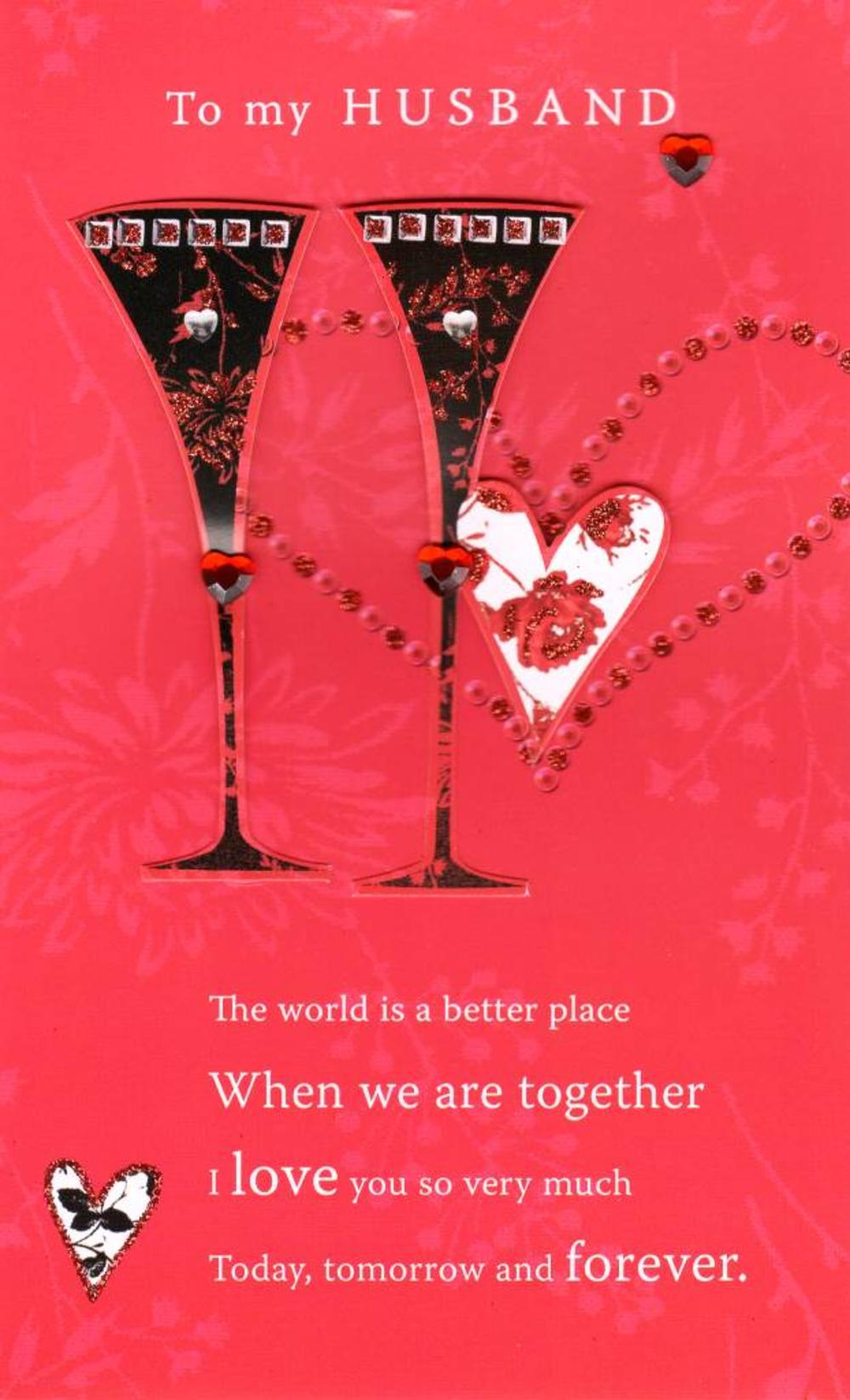 To my husband lovely valentine 39 s day card cards love kates for What to put on a valentines card