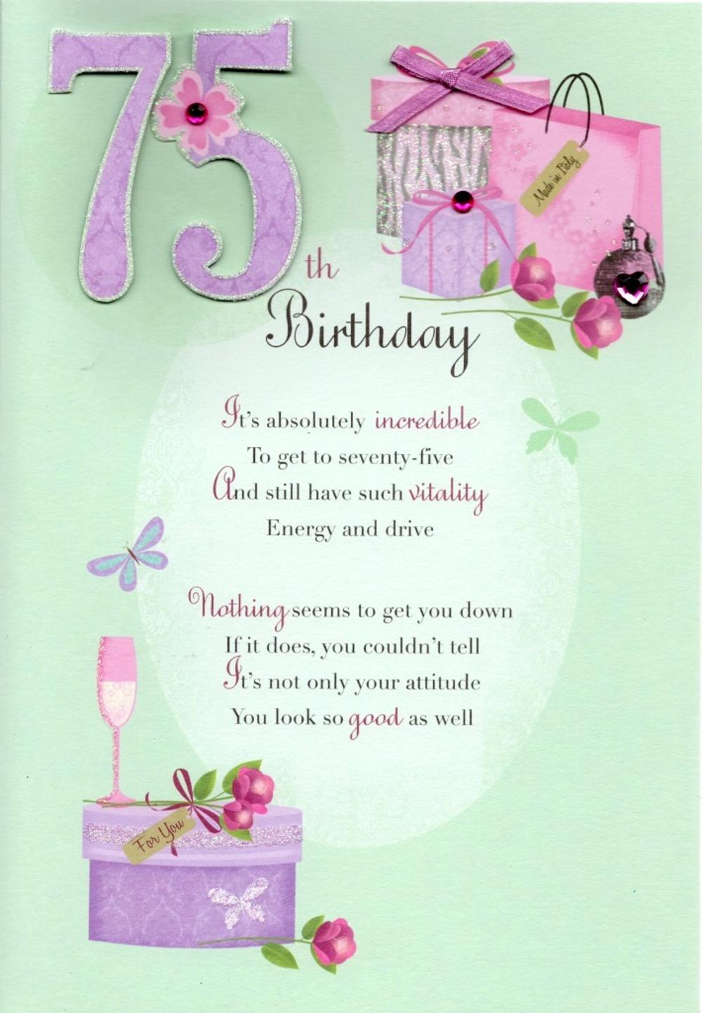 75th happy birthday greeting card  cards  love kates