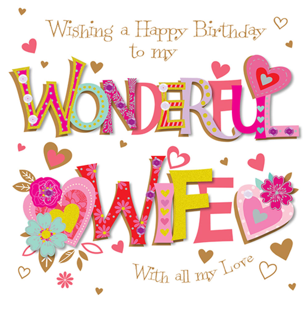 wishing my wonderful wife happy birthday greeting card  cards, Birthday card