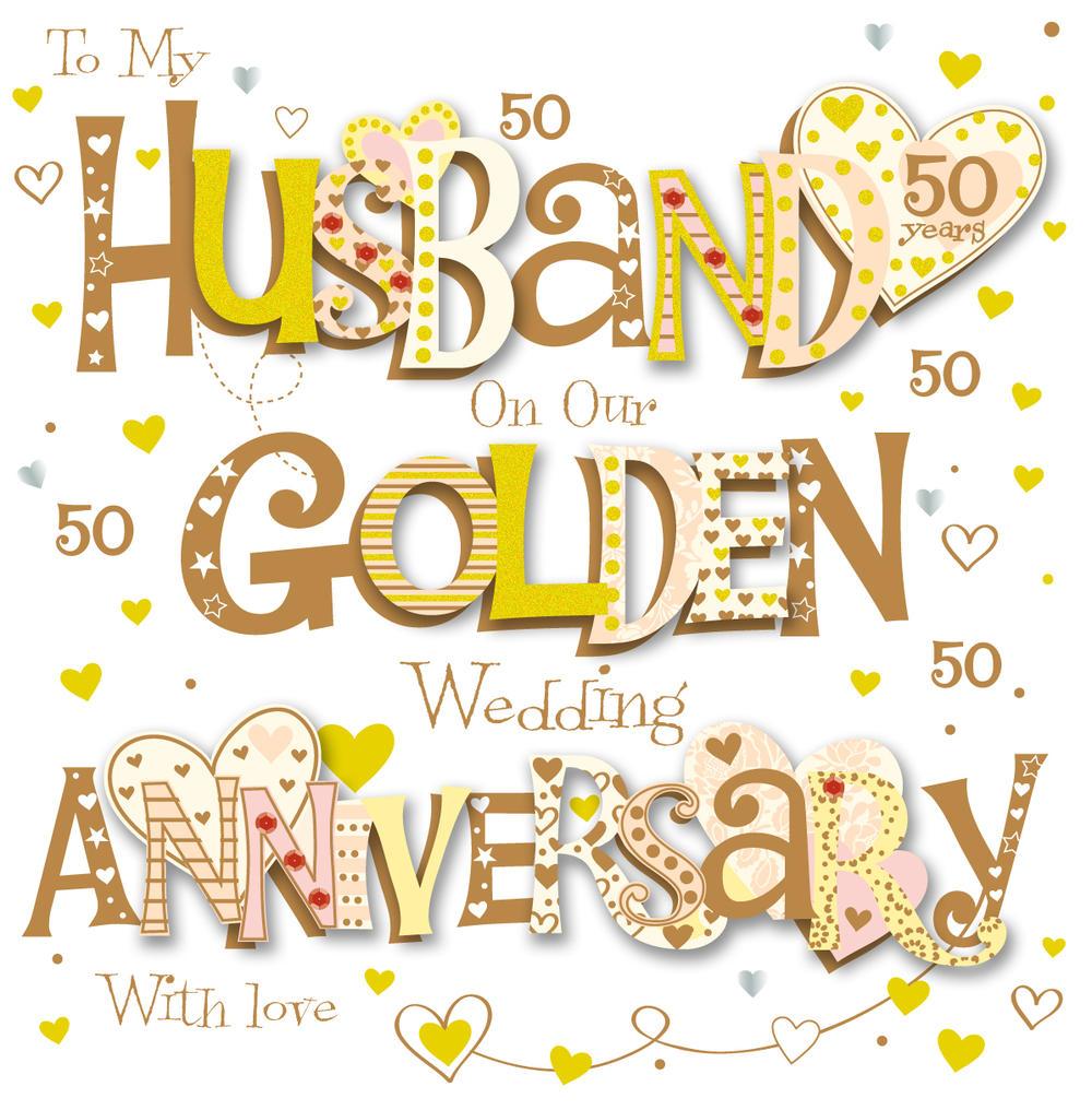 Husband Golden 50th Wedding Anniversary Greeting Card ...