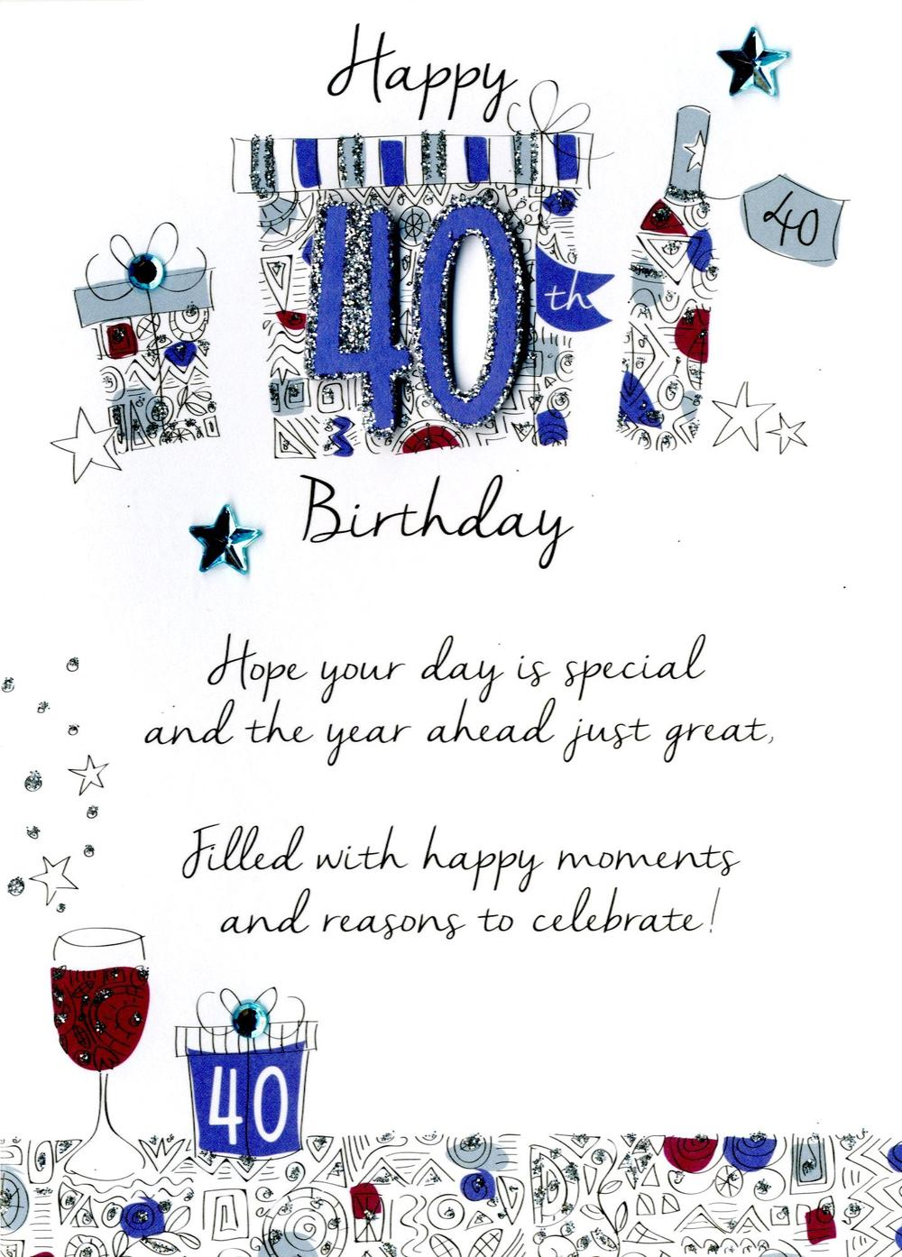 Male 40th Birthday Greeting Card Cards Love Kates