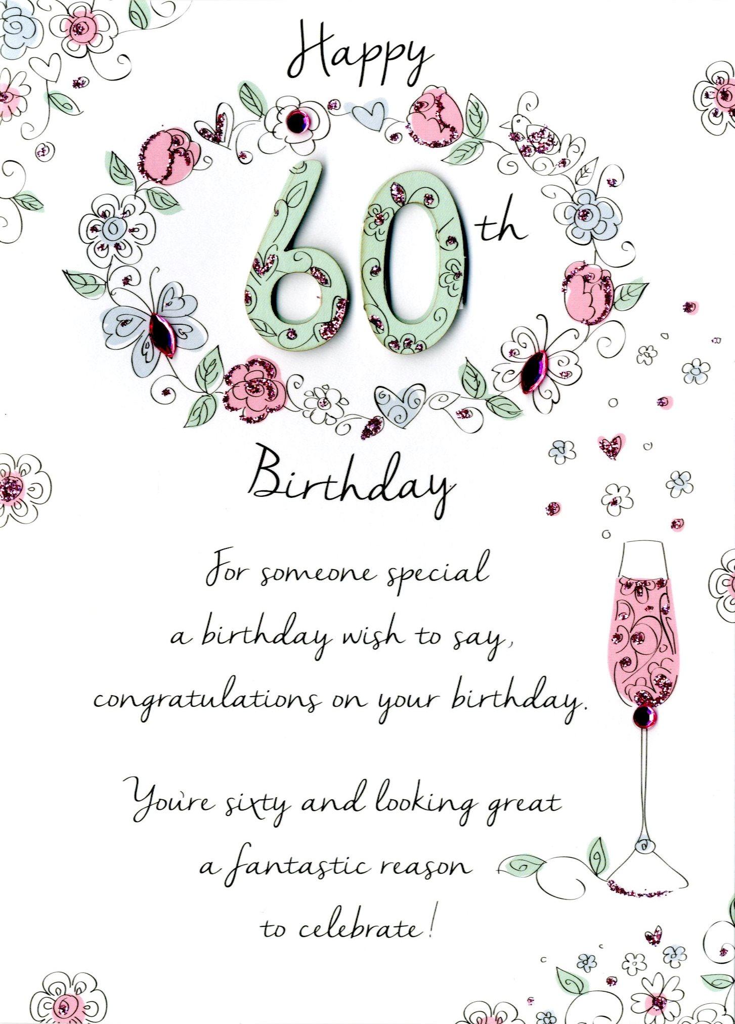 Female 60th Birthday Greeting Card Cards Love Kates