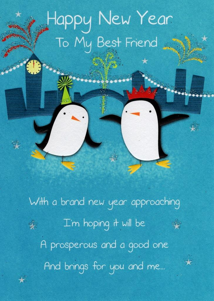 best happy new year card