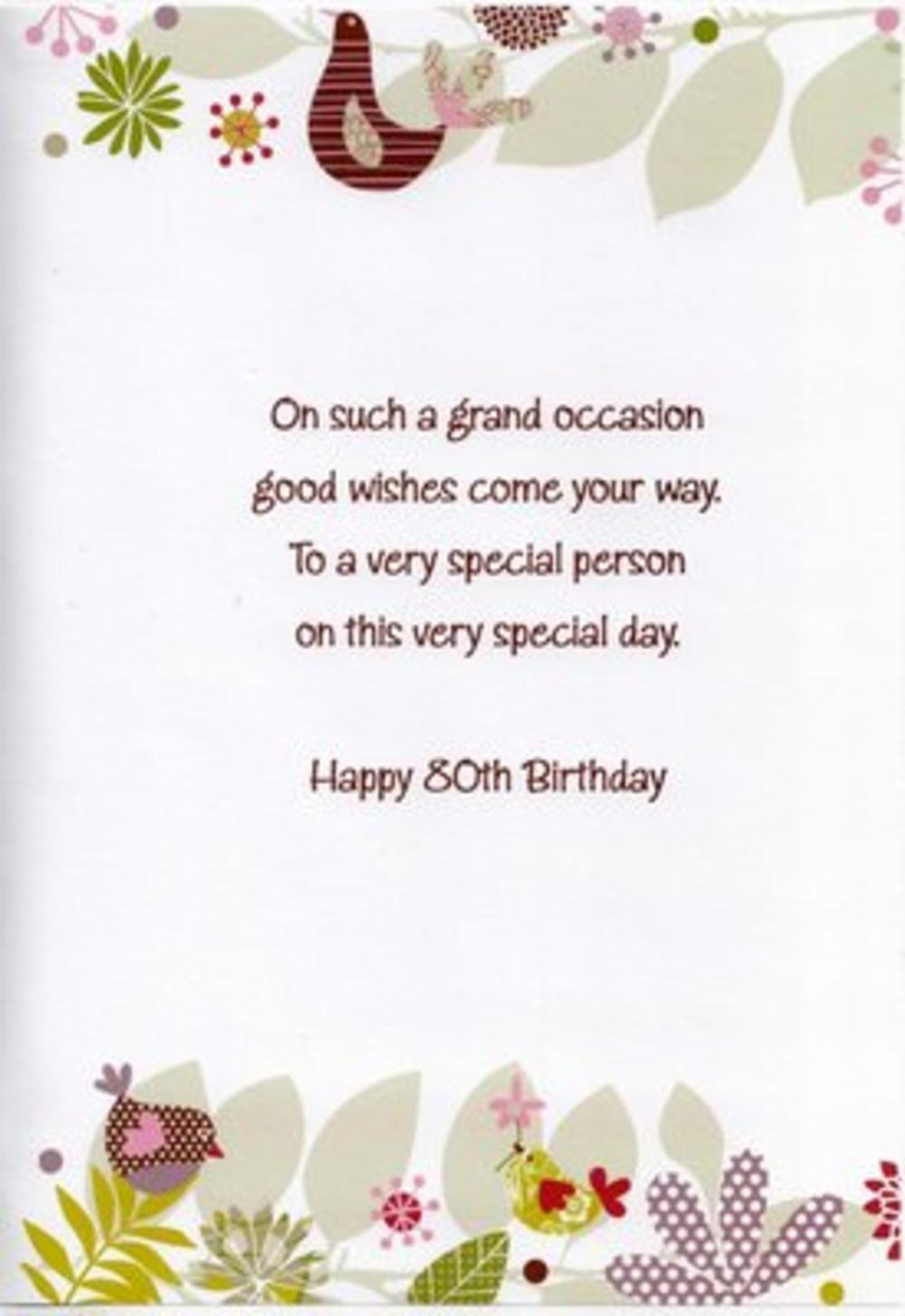 80th birthday verses 80th birthday card invitations 80th birthday 80th
