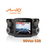 Mivue 538 Deluxe Dash Cam system With GPS f1.8 Lens Safety Camera Alerts Inc 8gb Card
