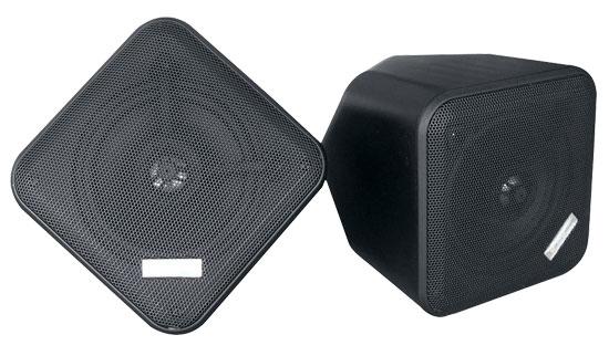 Pyle-Home PDWP5BK Pyle Indoor Outdoor Speaker Box