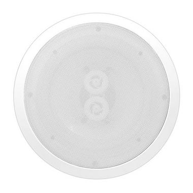 "Pyle-Home PWRC52 Pyle 5.25"" Ceiling Water Proof Speaker Thumbnail 4"
