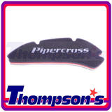 Honda SH150 2008 Pipercross MPX180 Race Induction Air Filter Kit
