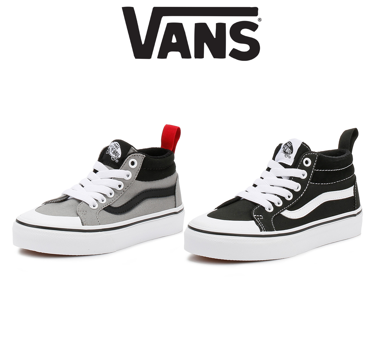 vans mid tops kids 2017   OFF53% Discounts 3af4703f2