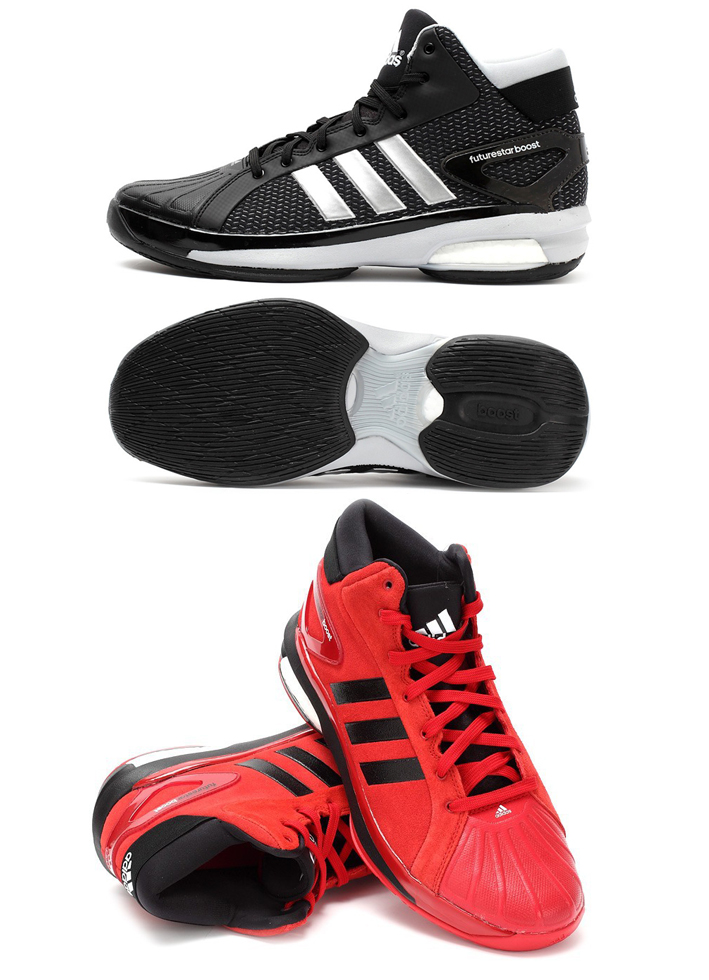 Mens adidas Futurestar Boost Classic Basketball Boots ...