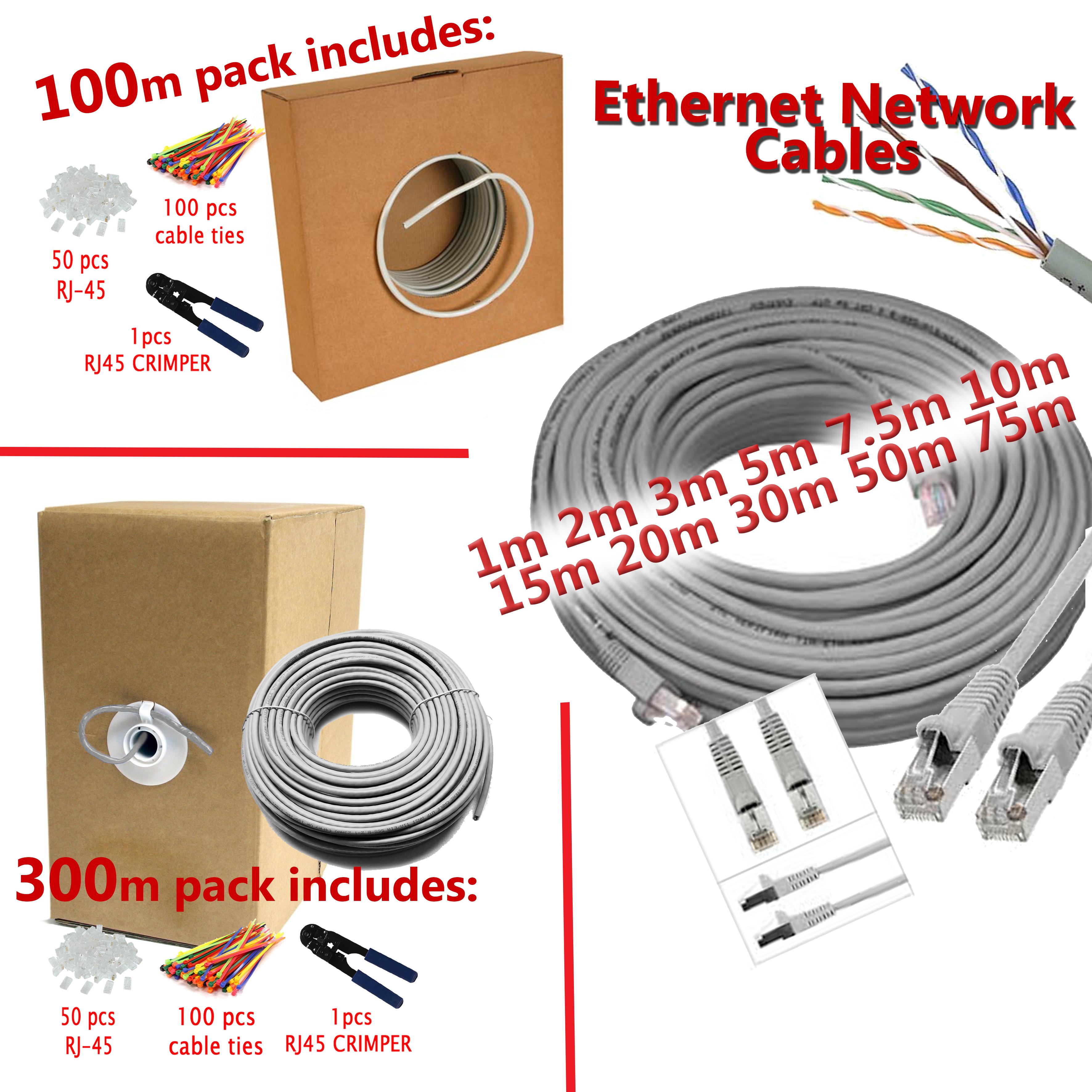 cat6 ethernet network cable 50m 75m 100m 300m grey. Black Bedroom Furniture Sets. Home Design Ideas