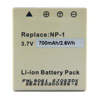 Konica Minolta Dimage X1 Battery