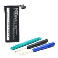 Apple iPhone 4S MD382LL/A  Battery