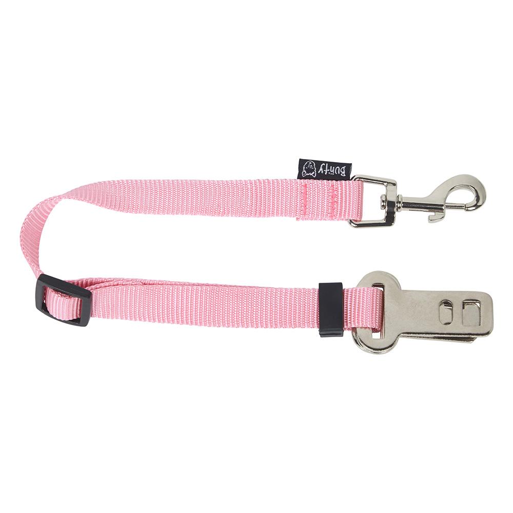 Bunty-Dog-Cat-Safty-Travel-Seat-Belt-Restraint-Harness-Clip-For-Car-Van-Lead