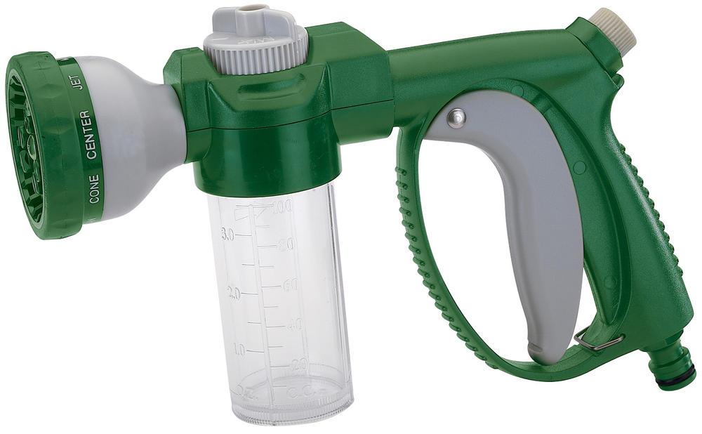 Draper Car Wash Gun