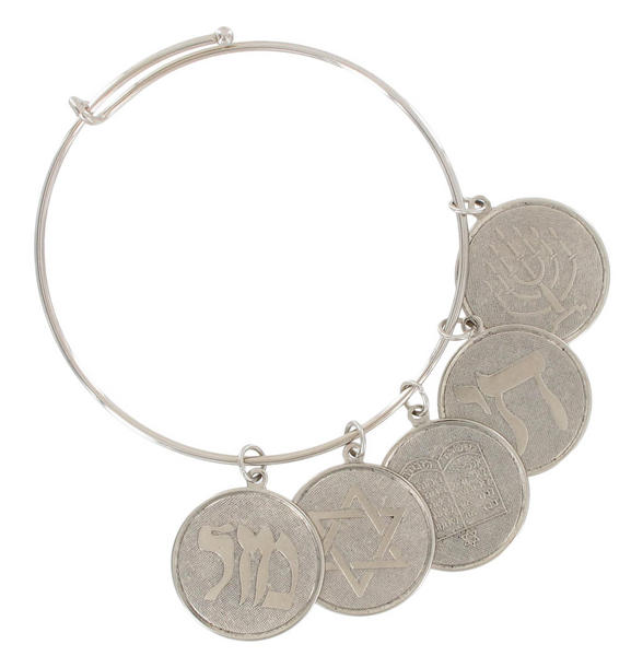Ky & Co Bangle Charm Bracelet Silver Tone Jewish Hebrew Coin Regular Large