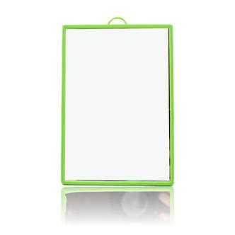 Cupboard Mirror