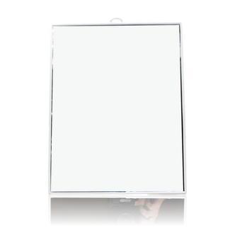 Basic Mirror