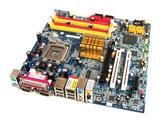 FAULTY Gigabyte GA-8I945PMF Socket LGA775 Motherboard