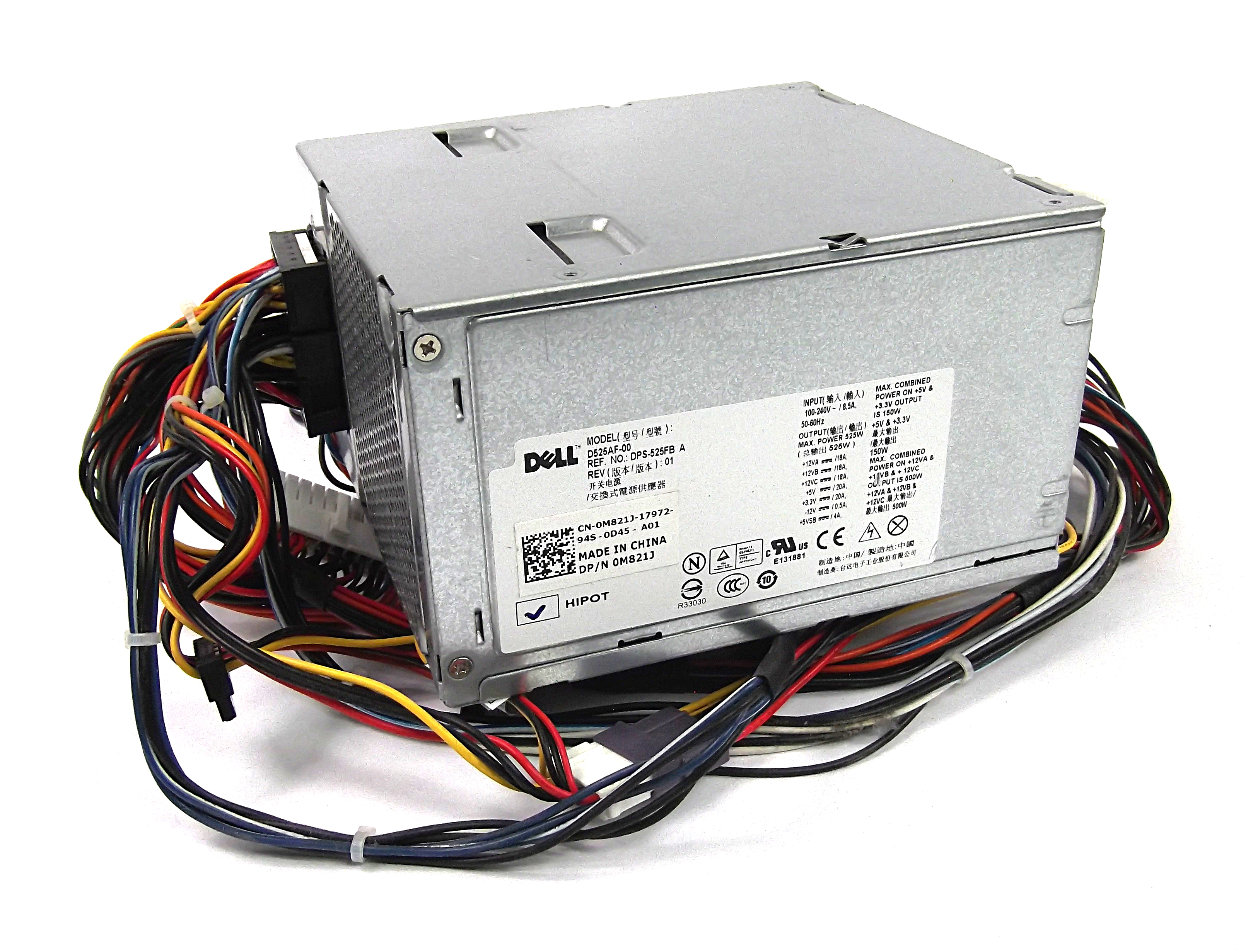 Dell M821j Precision T3500 525w Power Supply With R951h Wiring Harness
