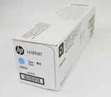 New Genuine HP CF211A Cyan Print Cartridge