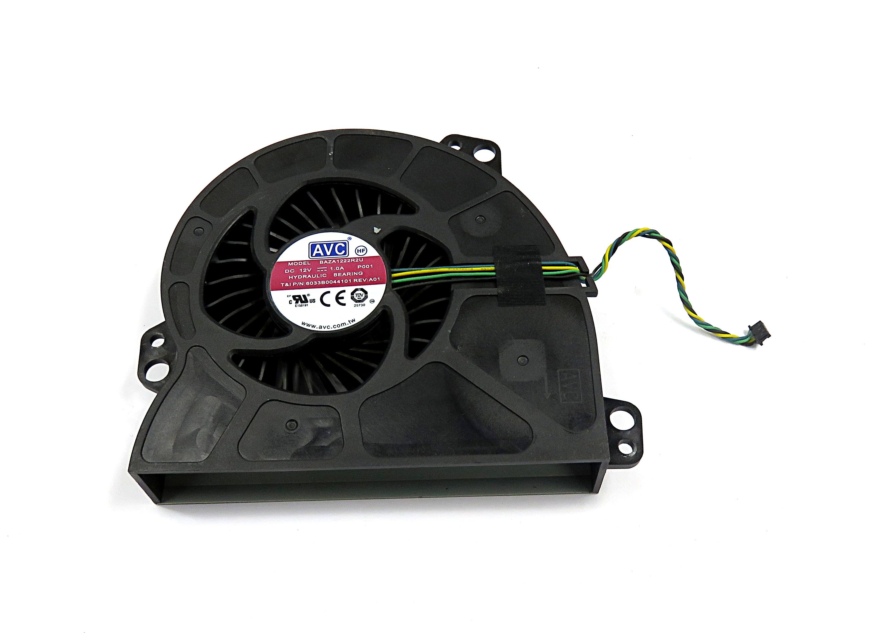 00KT205 Lenovo Cooling Fan for ideacentre AIO 700-24ISH - AVC BAZA1222R2U