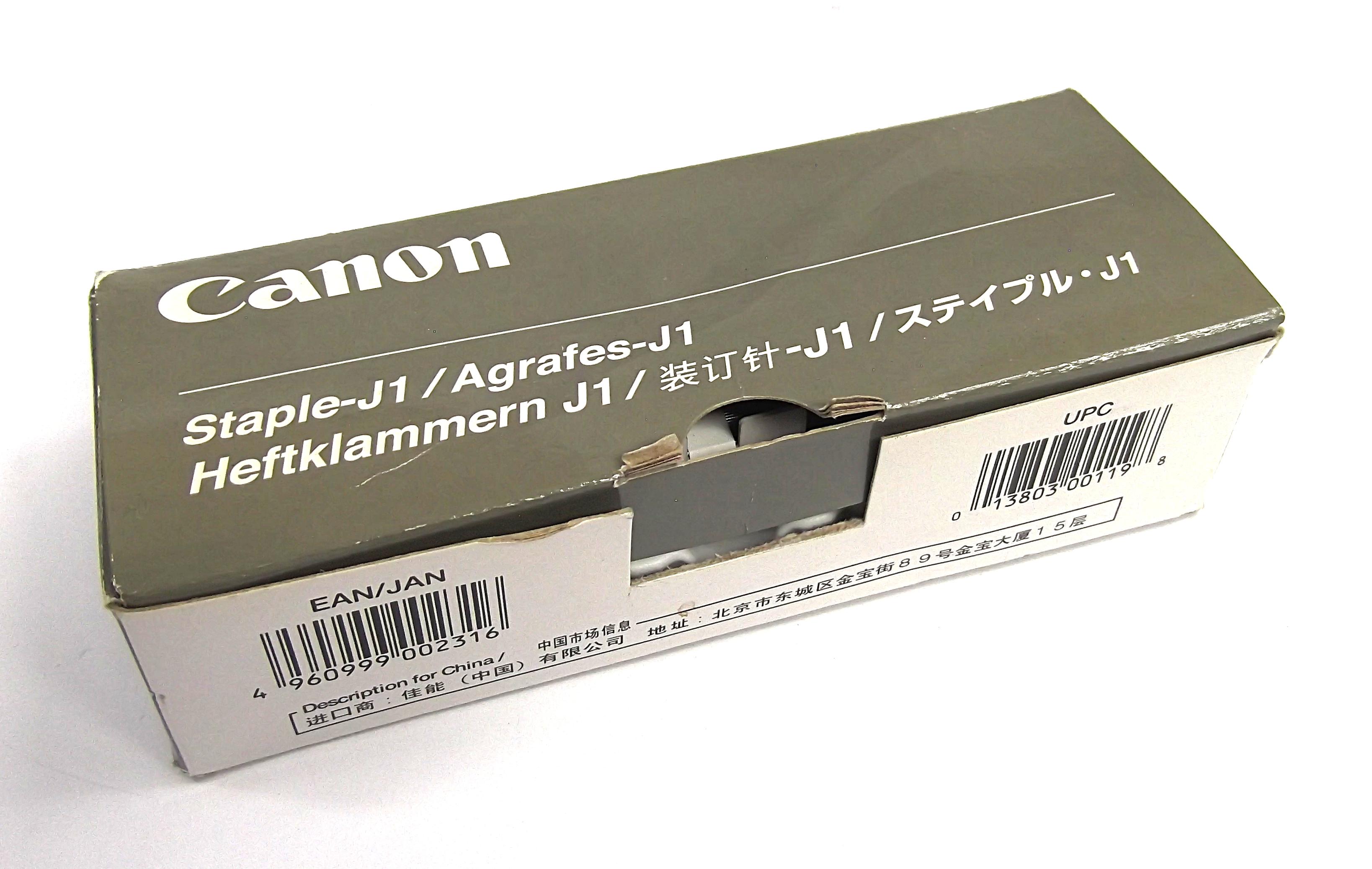 Canon 6707A001 Staple-J1 Cartridge Refill