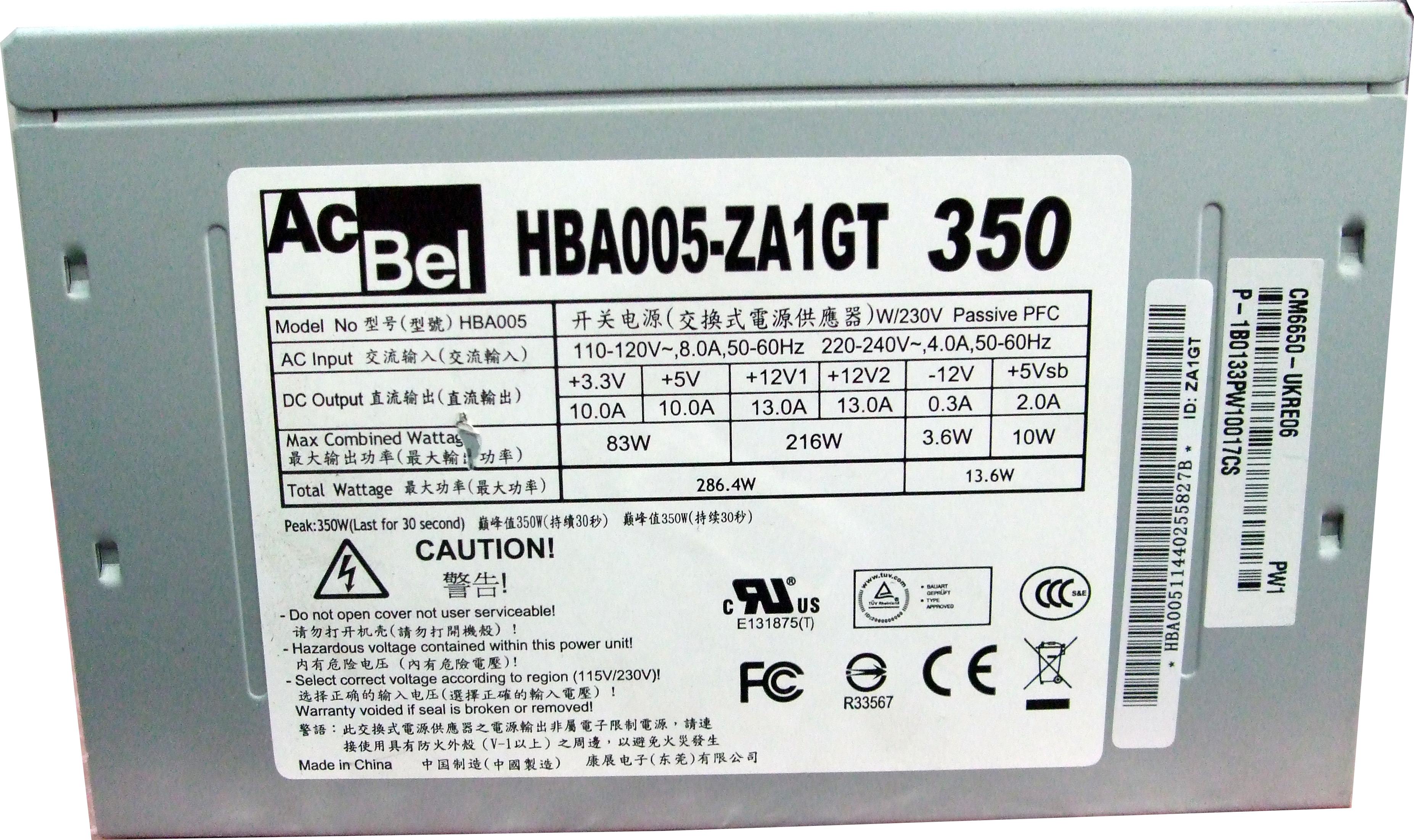 HBA005-ZA1GT AcBel 350W 24 Pin ATX PSU Model HBA005 | Power Supplies ...