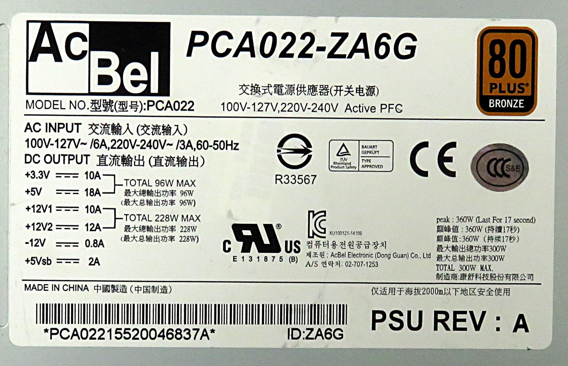 AcBel  PCA022 300W 24-Pin 80+ Bronze ATX PSU PCA022-ZA6G