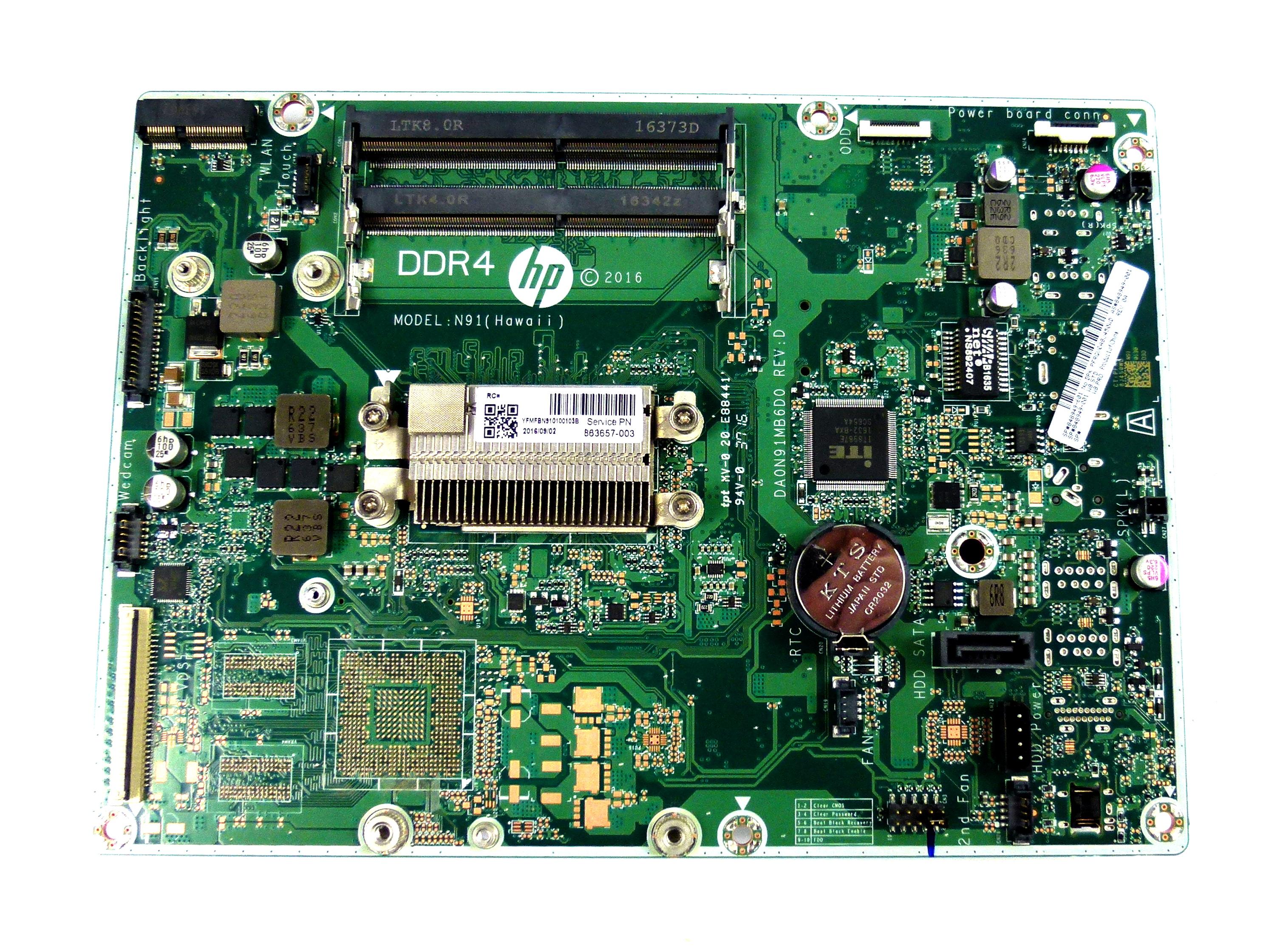 848949-001 HP AiO PC Motherboard w/ i3-6100U 2.30GHz SR2EU SP# 848949-601