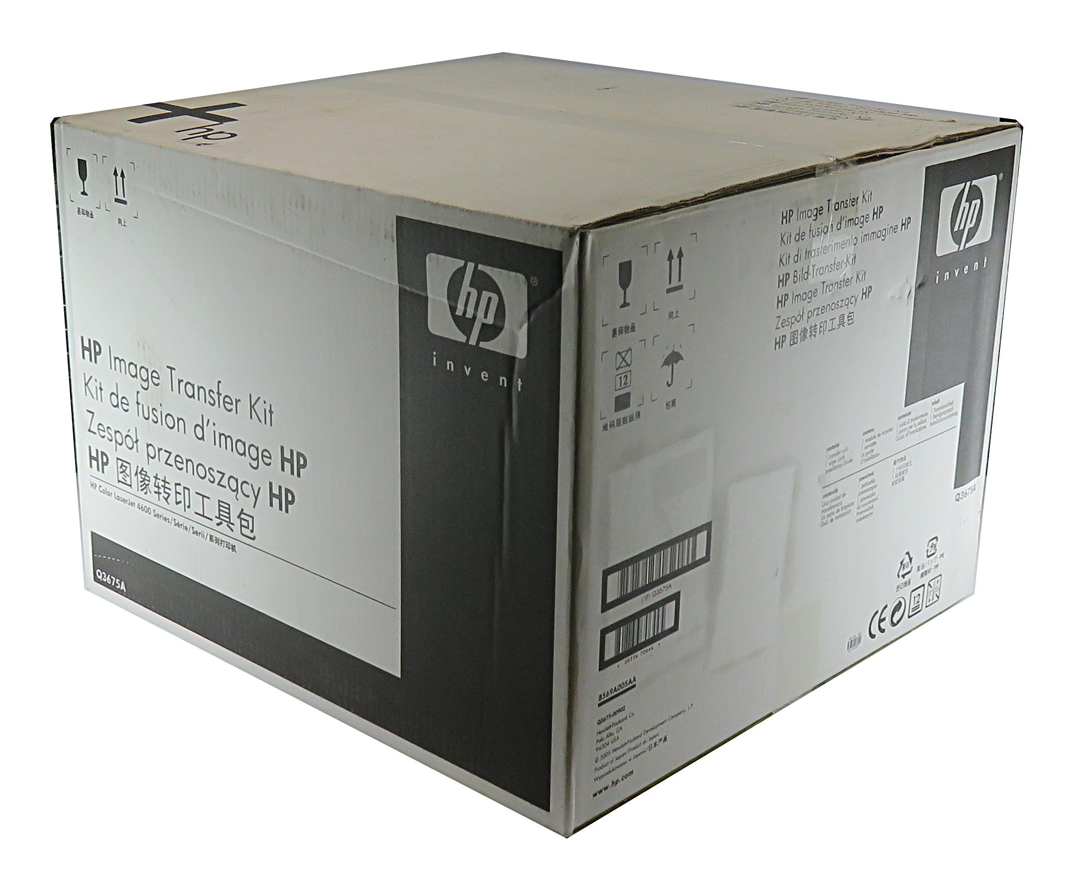 New HP Q3675A Image Transfer Kit