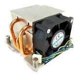 CoolJag ITO-D/S-Q Socket 2011 Active 2U Heatsink w/ 12VDC 2xBall Bearing PWM Fan