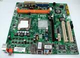 UNTESTED Packard Bell 6989430500 MS-7301 V1.0 MSI Socket 775 Motherboard