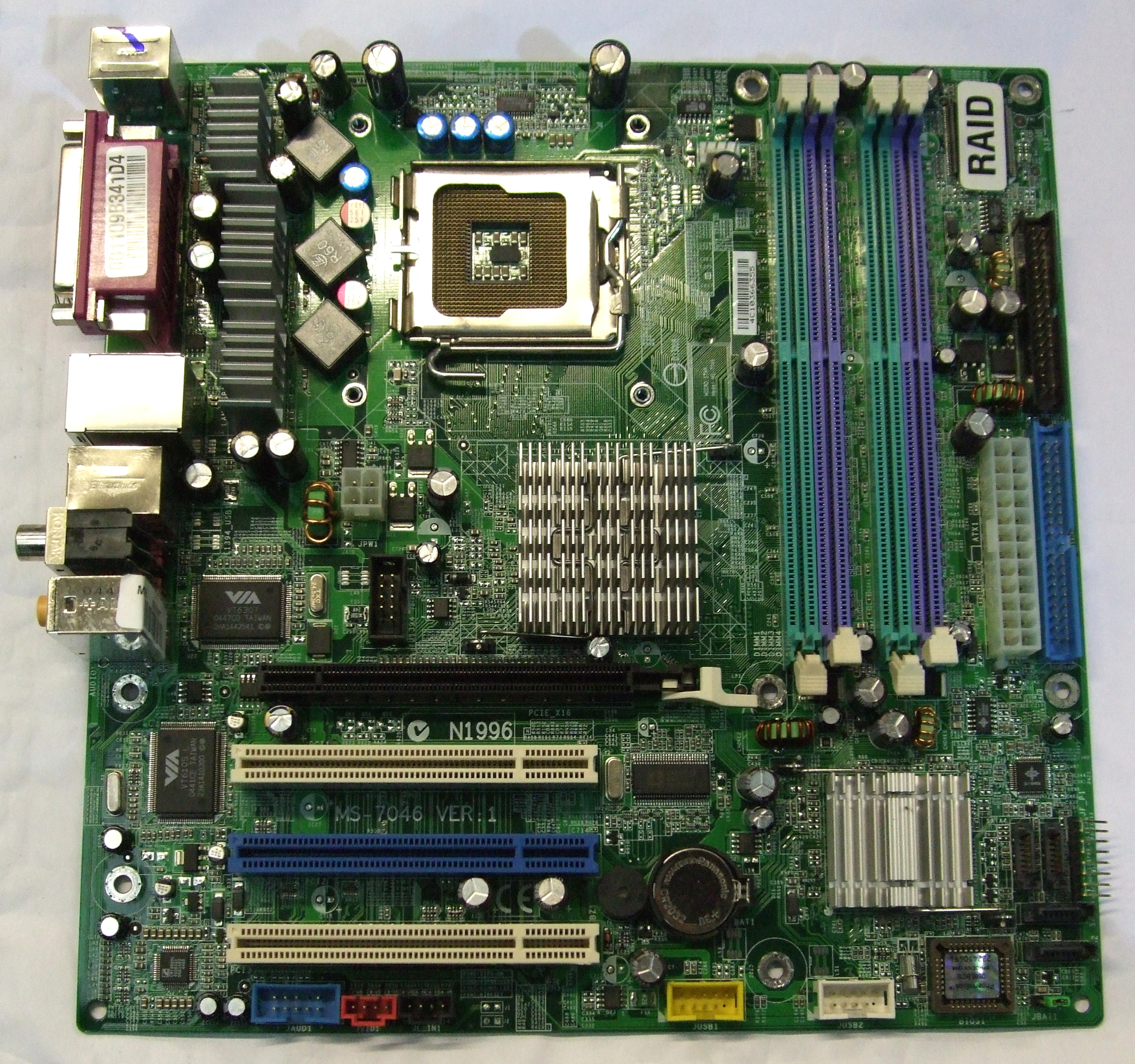 UNTESTED MS-7046 MSI Intel LGA775 PCIe Motherboard