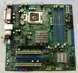 UNTESTED MS-7046 MSI Intel LGA775 PCIe Motherboard