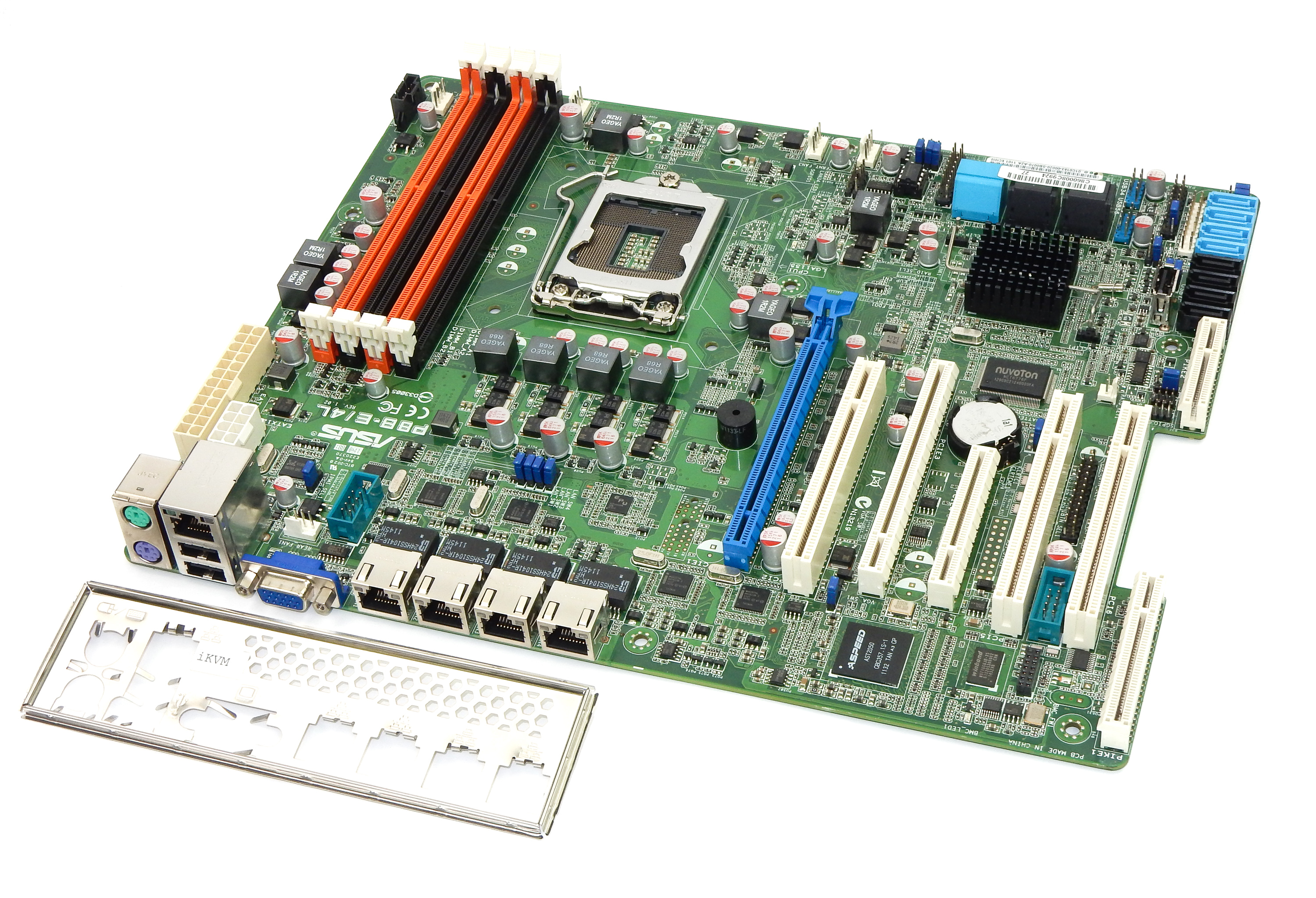 Asus P8B-E/4L Socket 1155 Server Motherboard