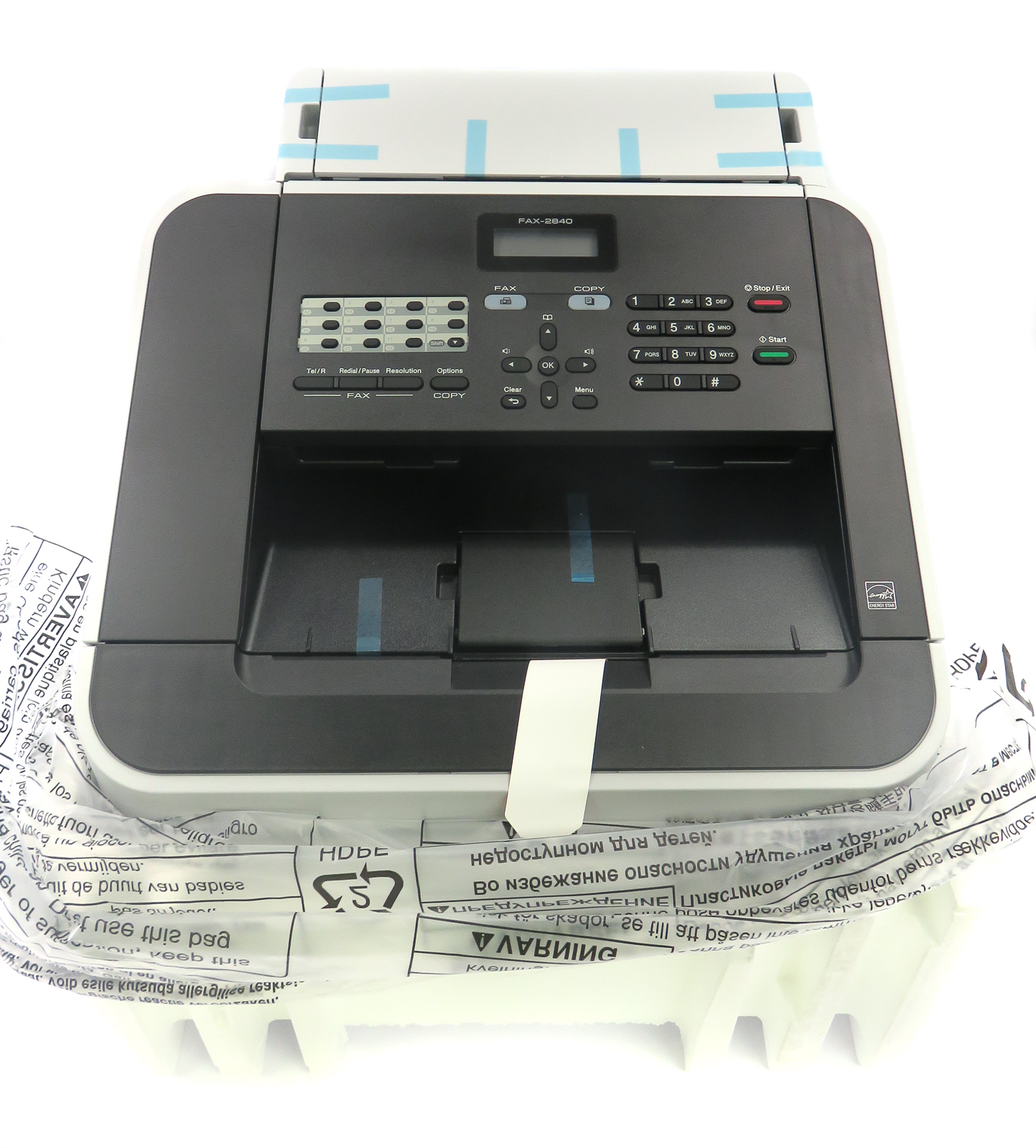 Brother Fax-2840 High Speed Laser Fax Machine