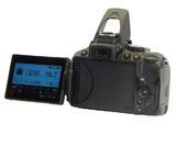 Nikon D5300 DSLR Digital Camera Body Only Shutter Count - 4172