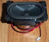 Compaq 179078-001 Deskpro EN Desktop PC Speaker