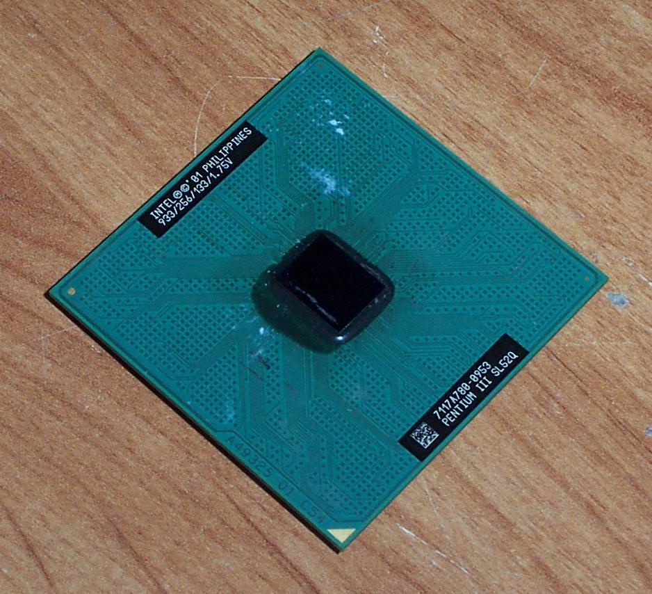 Compaq 207722-001 Pentium 3 933MHZ Socket 370 Processor - 133MHz FSB