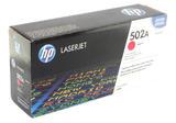 *New* Genuine HP Q6473-00904 Q6473A Color LaserJet Magenta Toner Cartridge