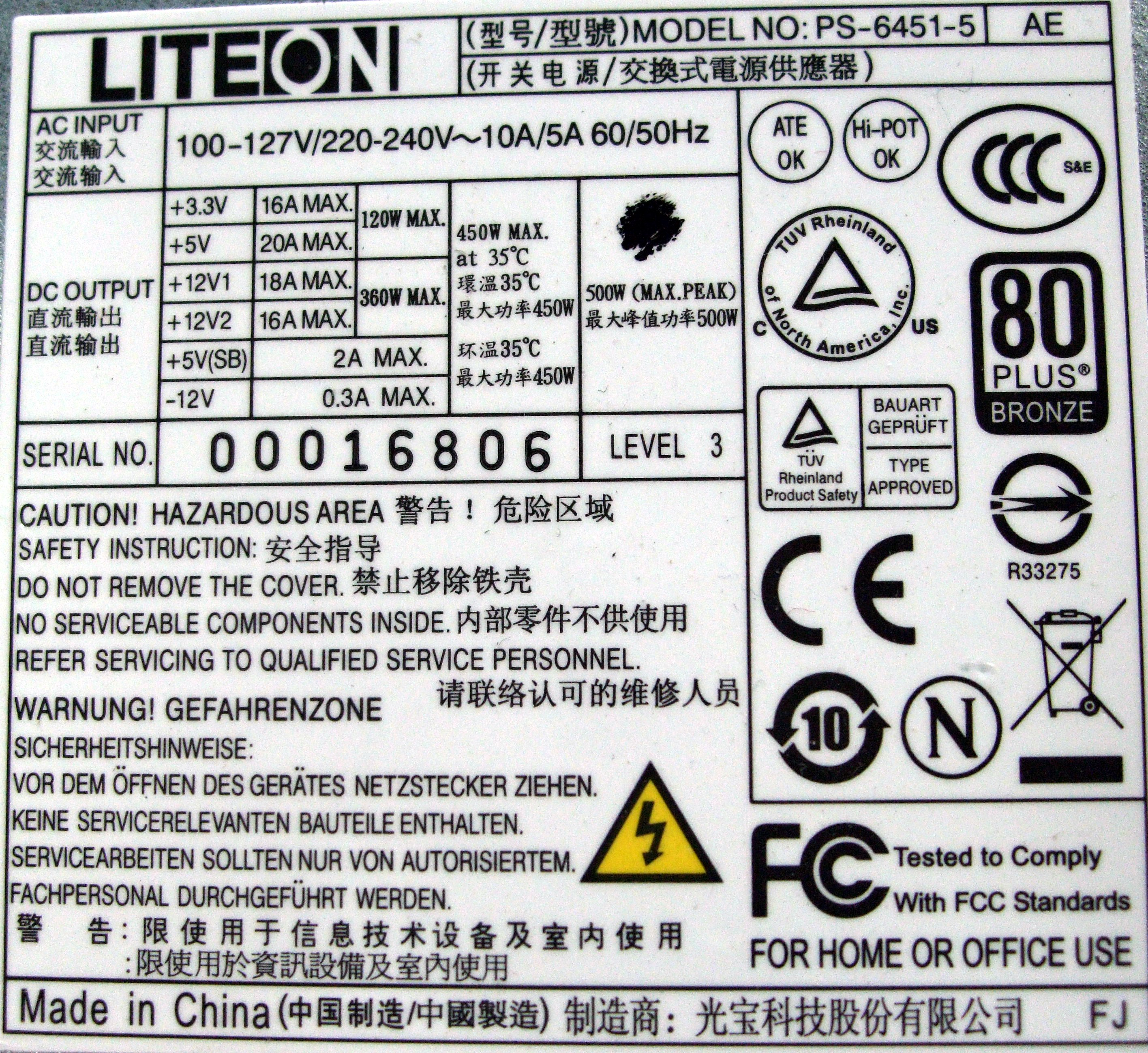 PS-6451-5 LiteOn 500W 24 Pin ATX Power Supply | Power Supplies ...