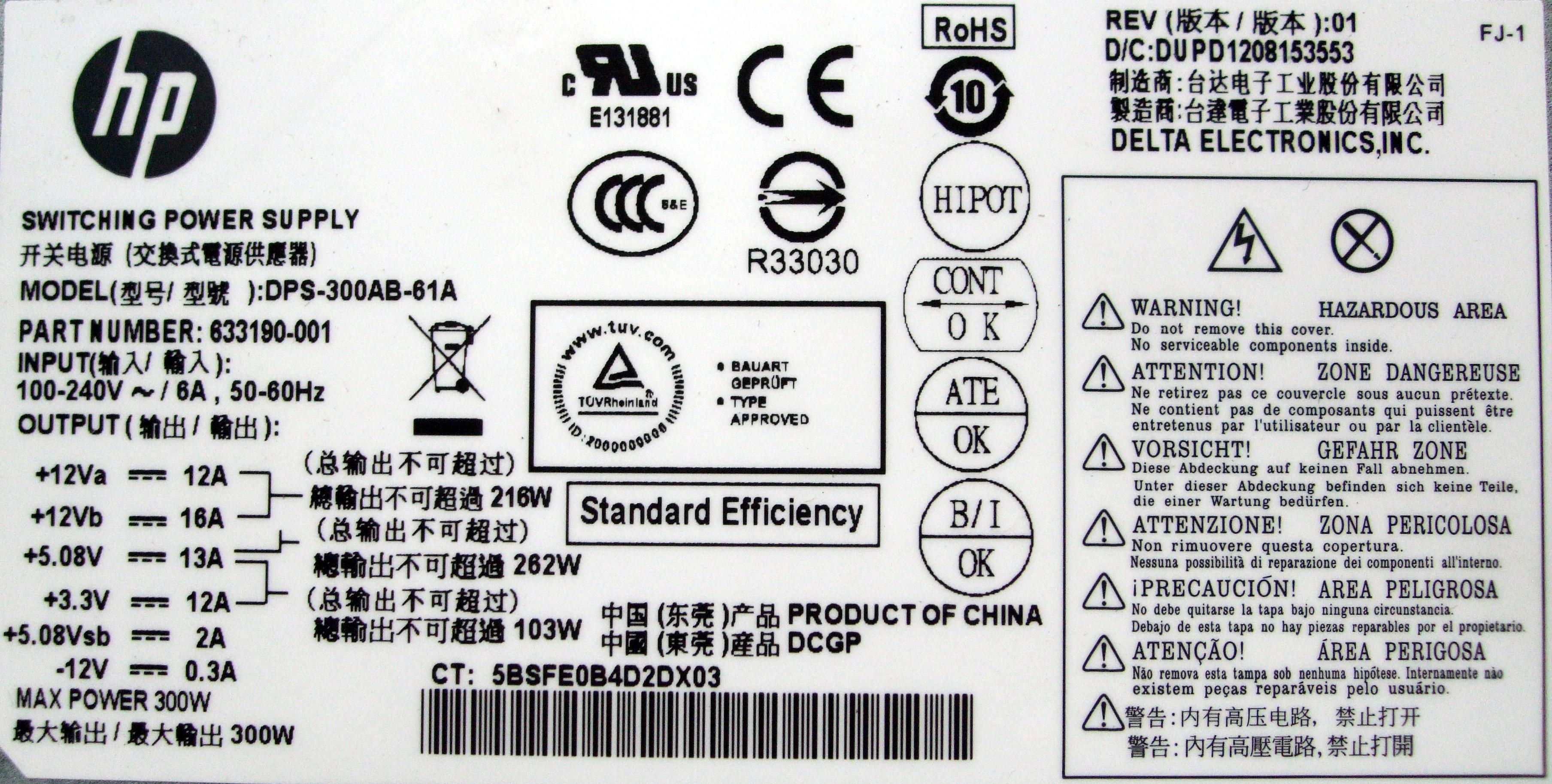 Dorable Atx Psu Schematic Sketch - Electrical Diagram Ideas ...
