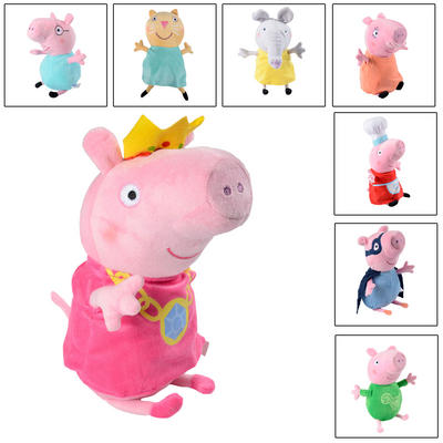 "Childrens 8"" Peppa Pig Soft Toy New"