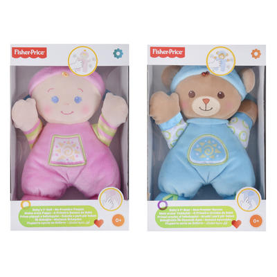 "Fisher Price Baby's First Bear/Doll Plush Soft 10"" Rattle Toy 0m+"