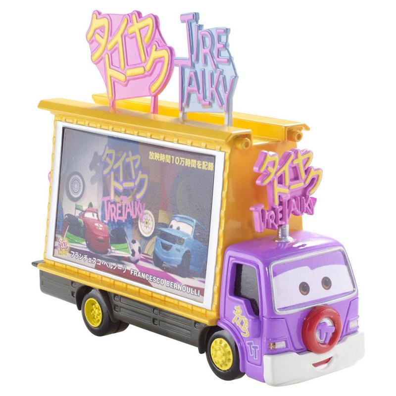 Disney Pixar Cars 2 Deluxe Diecast Movie Character Car Bus