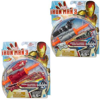 Childrens Marvel Avengers Iron Man 3 Nerf Toy
